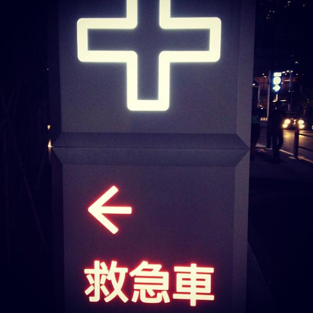 Instagram-Image342