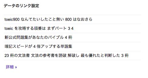 スクリーンショット 2013-08-11 9.05.21 AM