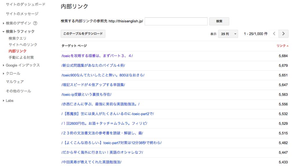 スクリーンショット 2013-08-21 3.52.31 PM