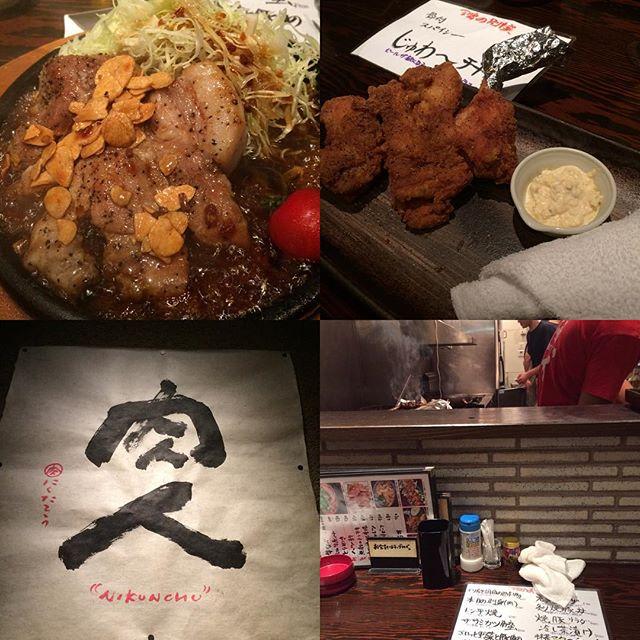 どこの県、国に行っても食うものってほとんど同じやなって最近思った。