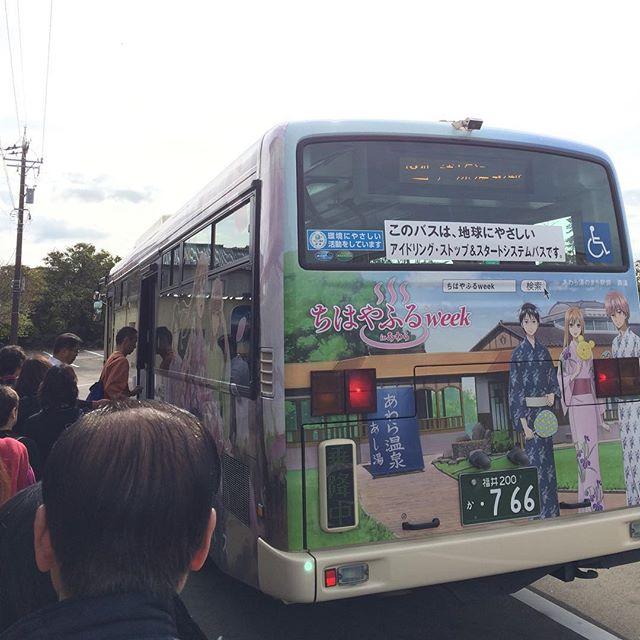 東尋坊と芦原温泉のバスはむっちゃ混んでる。妊婦の奥様は大変でした。