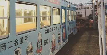 三国競艇と紅葉のため福井に移住…出生届を出すタイミングでいろいろ書類を書かされて