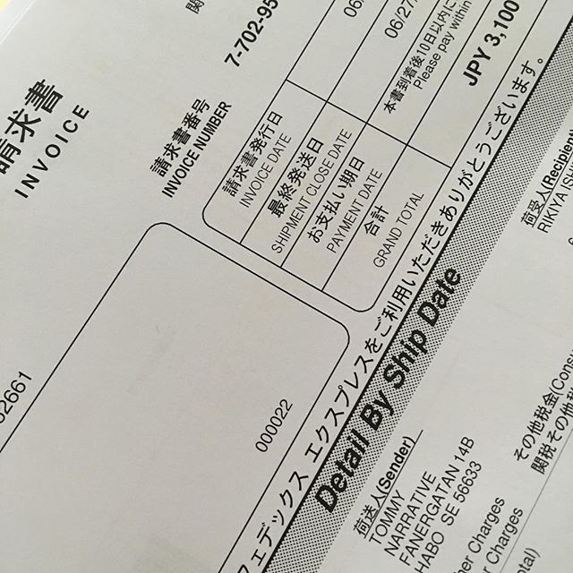 Narrative Clip 2の関税が3100円。契約書見ると確かにこちら持ちでした。