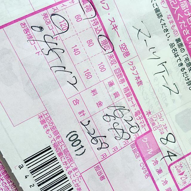 空港手数料がかかりました。金沢から福岡まで2268円。