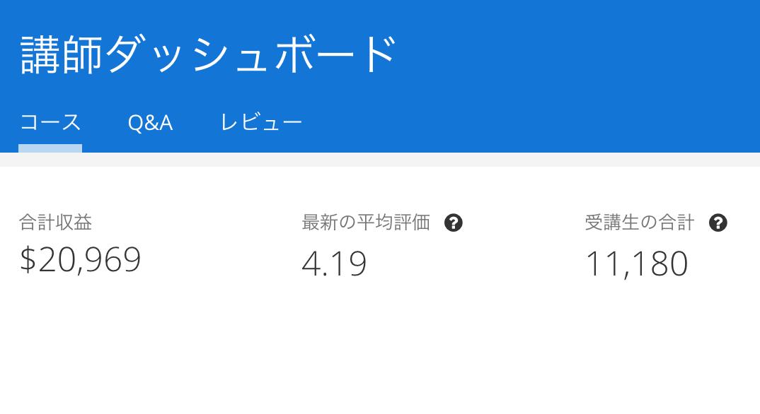 スクリーンショット 2017 04 29 9 42 54