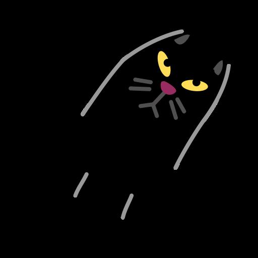 1479983187 cat bat
