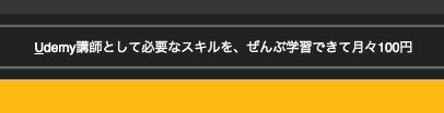 2017 08 30 11 38 20
