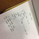 CVB Week2:スクリプトの作り方