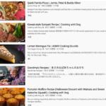 CVB Week1:料理動画制作の基本101