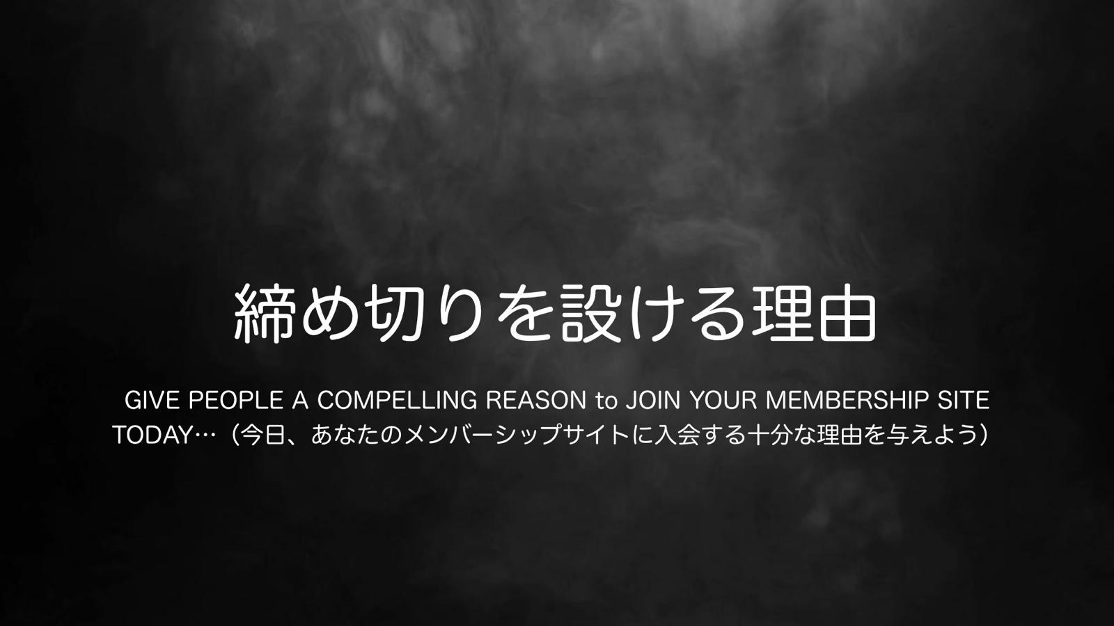 高額商品を売る6つのセールスファネル 25万円以上 002