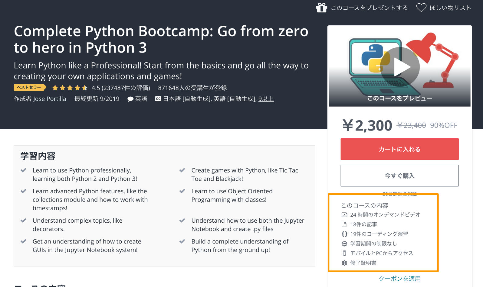 Python Bootcamps  Learn Python Programming and Code Training   Udemy